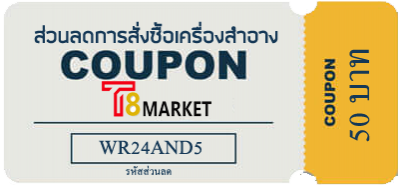 cosmetic discount coupon t8market