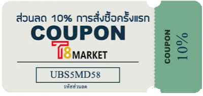 discount 10% first order t8market